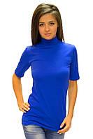 Водолазка (гольф) женская синяя горло стойка короткий рукав удлиненная однотонная хлопок стрейч (Украина)