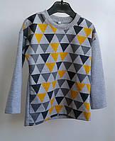 """Джемпер для мальчика """"Треугольник"""""""