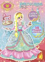 Princess story. Книга 3, фото 1