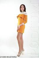 Женское платье Vega