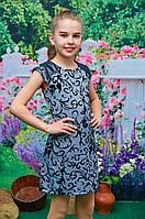 Платье-футляр для девочки подростка серое  р 134-152