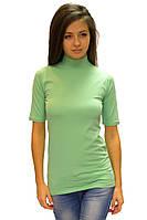 Водолазка женская горло стойка короткий рукав бирюзовая светлая (ментоловая) хлопок стрейч (Украина)