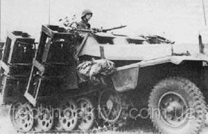 Реактивные снаряды, размещенные на корпусе, делали бронетранспортер очень взрывоопасным.
