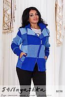 Женская куртка большого размера Клетка индиго
