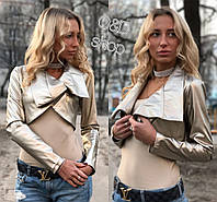 Женская куртка косуха