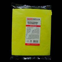Салфетки для пыли Набор салфеток PRO-OPTIMUM-19300600 30х35см  5шт  0146509 (0146509 x 95440)