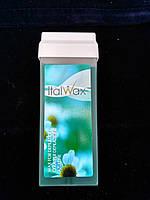 Воск для депиляции кассетный Italwax azulene 100мл