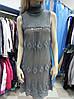 Платье женское Gaudi