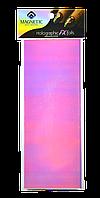 Голографическая фольга для дизайна ногтей. Fuchsia. Фуксия.