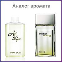 06. Парфюм. вода 270 мл Higher Energy Dior