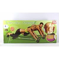 Тренажер Revoflex Xtreme для всего тела