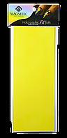 Голографическая фольга для дизайна ногтей. Yellow. Желтый.