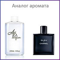 015. Парфюм. вода 270 мл Bleu de Chanel Chanel