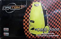 Мойка высокого давления (автомойка) Протон ОВД-2000