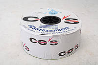 Капельная лента ''COS'' с плоским эмиттером 1000 м (раст. между эмиттерами 30см)