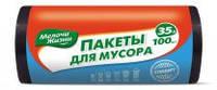Пакеты для мусора 35л ,100шт МЖ стандарт