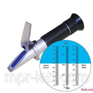 Рефрактометр RHB - 44 S ATC с 3-мя шкалами 0-44% (Brix); 0-190°( Oe); 0-38°(KMW (Babo) Виноделам