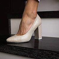 Шикарные женские туфли из натуральной турецкой кожи от TroisRois