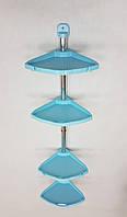 Комплект из 4 угловых полок на алюминиевой трубке 96 см (голубой), Prima Nova, N12-02
