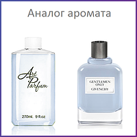 041. Парфюм. вода 270 мл Gentleman Only Givenchy