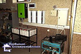 Гібридна СЕС 10 кВт м. Чорноморськ 1