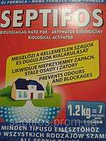 Оптом Septifos vigor 1.2kg (ящик 10уп.)