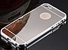 Серебряный чехол для iphone 6/6S алюминий+зеркальный акрил