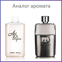 063. Парфюм. вода 270 мл Gucci Guilty Pour Homme Gucci
