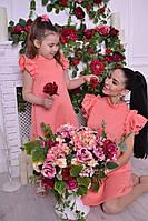 """Красивое нарядное платье для мамы и дочки """"Мама и дочка"""" В20035"""