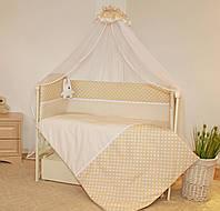 Постельный набор для новорожденных Greta lux- Кролик 7пр.