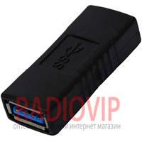 Переходник гнездо USB A- гнездо USB A, version 3.0, синий
