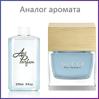 072. Парфюм. вода 270 мл Gucci Pour Homme II Gucci