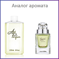 073. Парфюм. вода 270 мл Gucci by Gucci Sport Pour Homme Gucci