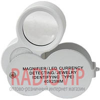 Лупа ручная ювелирная с LED подсветкой и ультрафиолетом, 40X 25мм, Magnifier 9888