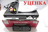 Уценка***DVD-плеер DVD-422 + караоке UC1394