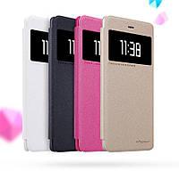 Кожаный чехол-книжка Nillkin Sparkle для Xiaomi Mi 5s золотой