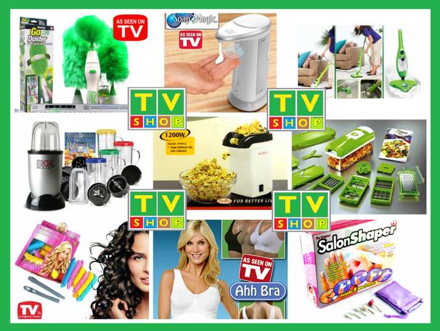 Товары для дома ТВ Шоп товары
