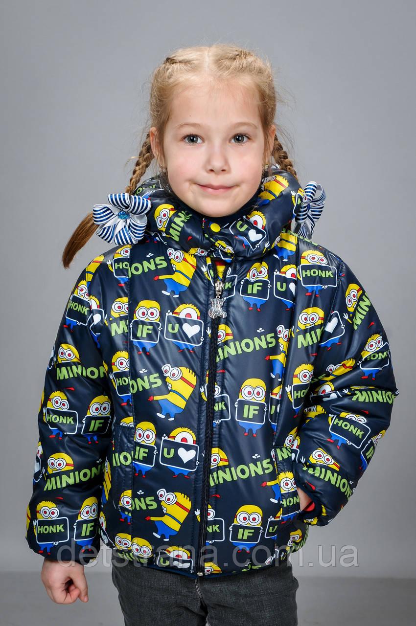 Детская курточка для мальчиков и девочек