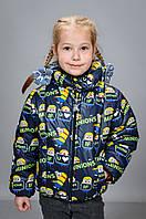 Детская курточка для мальчиков и девочек, фото 1