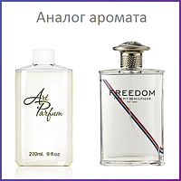 080. Парфюм. вода 270 мл Freedom For Men Tommy Hilfiger