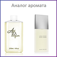 087. Парфюм. вода 270 мл L'Eau d'Issey Pour Homme Sport Issey Miy