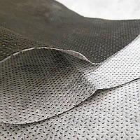 Агроволокно AgroVinn (Польша) 50 (3.2x100м) чёрно-белое