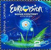 Конкурс Евровидение'05 в Киеве, 1м; 2.50 Гр