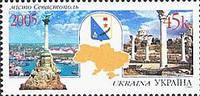 Регионы Украины, Севастополь, 1м; 45 коп
