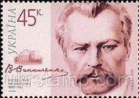 Государственный деятель и писатель В.Винниченко, 1м; 45 коп