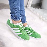 Кроссовки женские Adidas Gazelle зеленые,Размеры 39,41  спортивная обувь