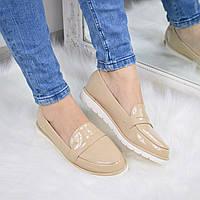 Туфли лоферы женские Tiana бежевый лак 41 РАЗМЕР, женская обувь