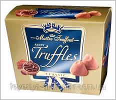 Трюфель Maitre Truffout Truffles Classic, 200гр (Франция)