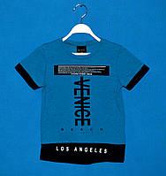 Детские футболки для мальчиков 104-128 см, Детские футболки оптом