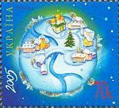 Праздники Украины  С Новым годом, 1м; 70 коп